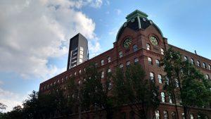 Sculpture Garden in Astoria which is one of the best neighborhoods in Queens.